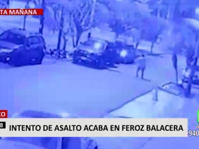 """Robo frustrado habría dejado herido de bala a uno de 'Los Malditos del Audi"""" en Surco"""