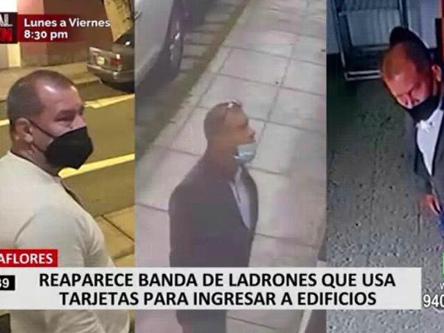 Sujetos estarían detrás de varios robos a viviendas de Miraflores y San Isidro