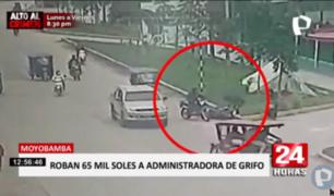 Moyobamba: asaltantes roban S/ 65 mil a administradora de grifo