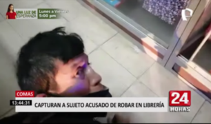 Comas: capturan a sujeto acusado de robar en librería