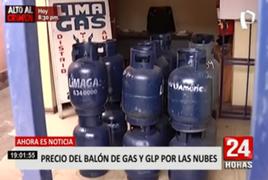 Precio del balón de gas doméstico superaría los S/ 60 en los próximos días