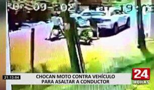 Miraflores: cámaras de vigilancia captaron nueva modalidad de robo en moto