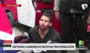 Comas: Comando Tucuy Ricuy junto al grupo Terna capturaron a 4 venezolanos que habían intentado robar mototaxi