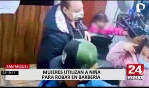 ¡Delincuencia sin límites! Mujeres usan a niña para robar una barbería en San Miguel