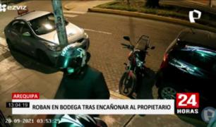 Arequipa: cámaras captan a banda asaltando bodega