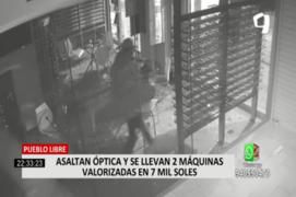 Pueblo Libre: rompen mamparas para robar S/ 70 mil soles en equipos oftálmicos