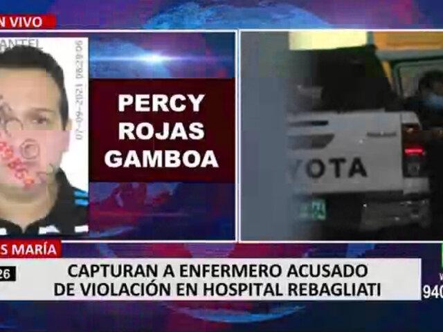 Detienen a enfermero acusado de violación en Hospital Rebagliati