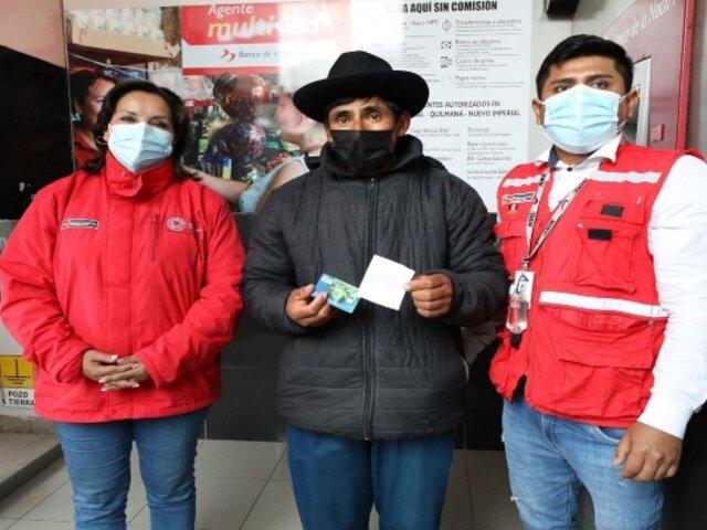 """Dina Boluarte: """"Yanapay Perú"""" ayudará a reactivar la economía de las familias vulnerables"""