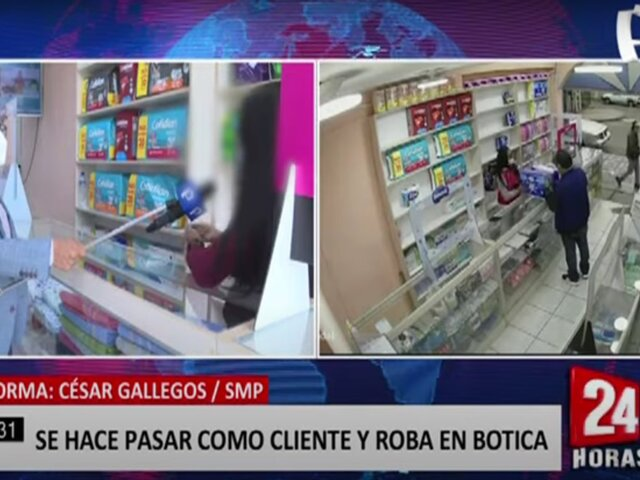 SMP: se hace pasar por cliente para robar bajo la modalidad del 'cambiazo'