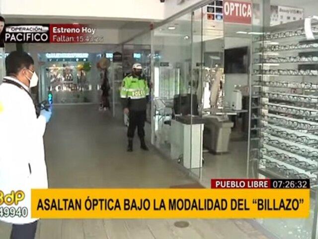 Asaltan óptica bajo modalidad del 'billazo': se llevan equipos valorizados en S/70 mil