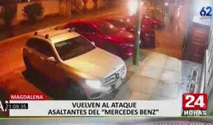 Delincuentes que usan un Mercedes Benz para asaltar aterrorizan a Jesús María, Surco y Magdalena