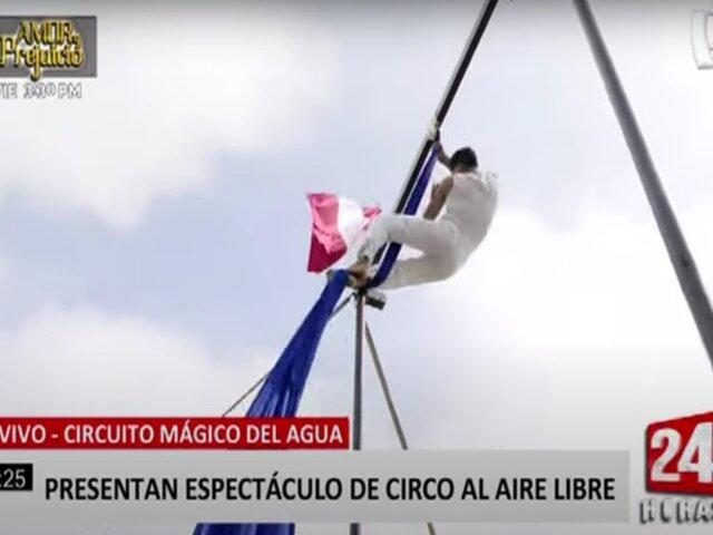 Circuito Mágico del Agua presenta nuevo espectáculo de circo