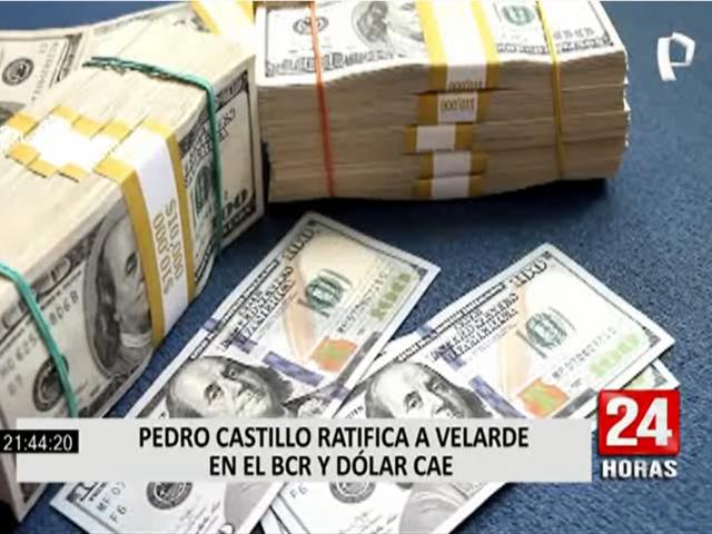 Pedro Castillo ratifica a Julio Velarde en el Banco Central de Reserva y precio del dólar cae