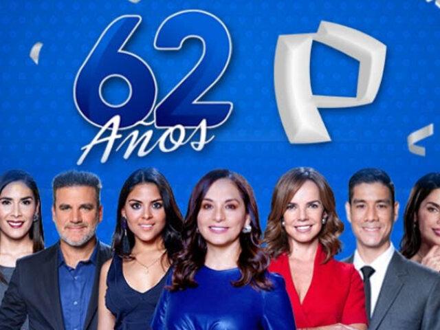 ¡La esquina de la televisión está de fiesta! PanamericanaTV cumple 62 años