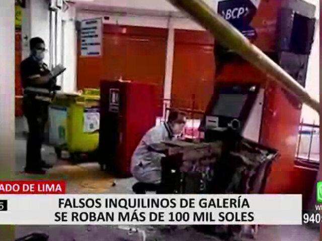 Cercado de Lima: falsos inquilinos de galería robaron más de 100 mil soles del establecimiento