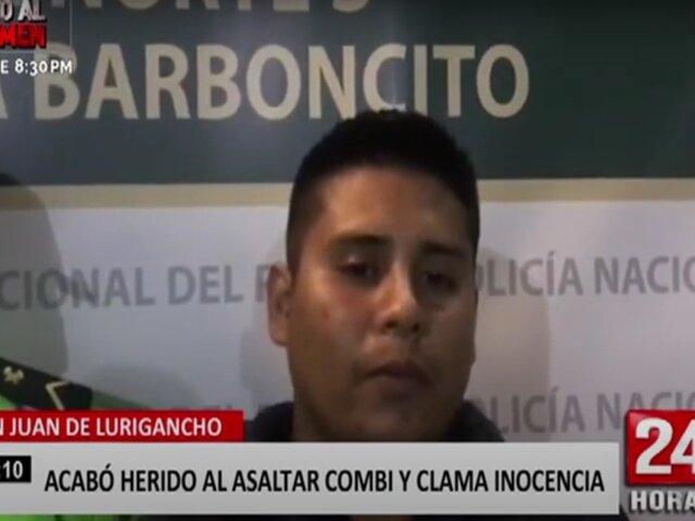Cae banda que asaltaba combis en SMP y Cercado de Lima